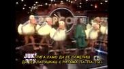 Romina Power - Патешки танц