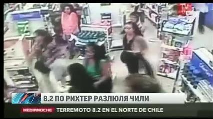 8,2 по Рихтер разтресе Чили
