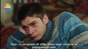 Отмъщението на змиите~ Yilanlarin Ocu еп.15-1 Турция Руски суб.