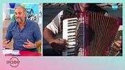 Юлиян Константинов представя уникално изпълнение - На кафе (26.11.2018)