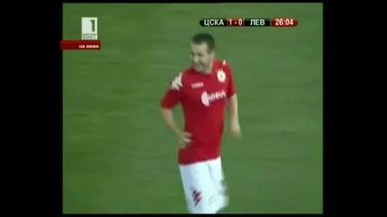 Цска София 1 - 0 Левски София (28.10.2011)