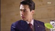 Бг субс! Hotel King / Кралят на хотела (2014) Епизод 8 Част 1/2