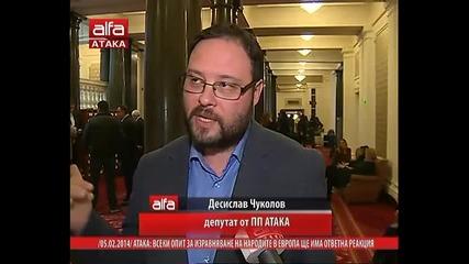 Десислав Чуколов, проф. Станислав Станилов - Всеки опит за изравняване на народите в Европа ще има -