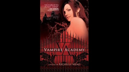 Vampire Academy Корици ~ The Only One ~