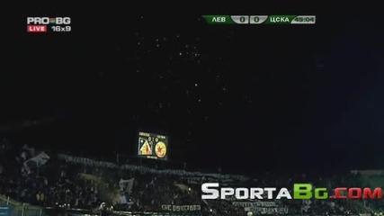 Пфк Левски 0 - 0 Цска 21 - кръг А Пфг (27.03.2010.)