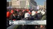 Сблъсъци между полиция и протестиращи лекари в Атина