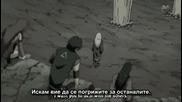 Naruto Shippuuden - Епизод 59 - Bg Sub Високо Качество