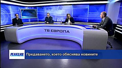 Свободна дискусия на участниците - 12.07.2020 г.