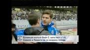 """""""Еспаньол"""" излъга """"Реал"""" (Сосиедад) като гост с 1:0, """"Севиля"""" и """"Леванте"""" не си вкараха голове"""