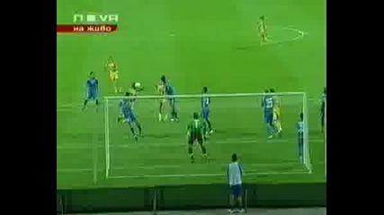 Levski Vs Bate Borisov 0:1