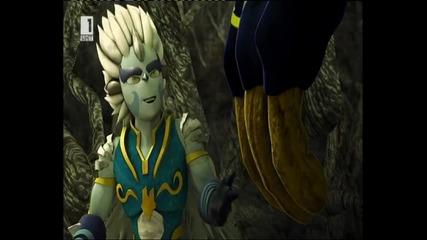 Новите приключения на гормитите-дълбоки корени (4 епизод)