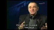 Битката за Свръхзвука - Истината за Ту - 144 [bg subs] част2/2