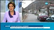 Алпинист бе ранен при укрепването на свлачището в Провадия