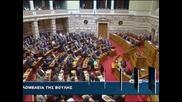 Гръцкият парламент прие бюджета за 2013 година