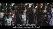 [бг субс] Masquerade / Маскарад (2012) - 3/6