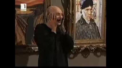 Магьосниците От Уейвърли Плейс Епизод 20 Бг Аудио Wizards of Waverly Place