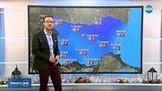 Прогноза за времето (07.12.2018 - обедна емисия)