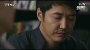[easternspirit] Gap Dong (2014) E15 2/2