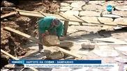 Проектът за реставрацията на Ларгото в София - замразен
