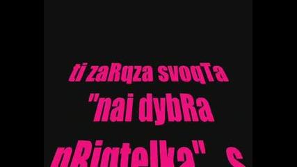 Razdqla ~ Best Fr