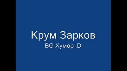 Крум Зарков