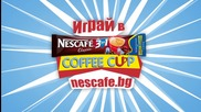 Nescafe 3in1 Coffee Cup Игра