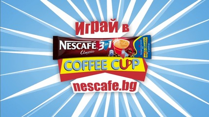 Nescafe 3in1 Coffee Cup Игра