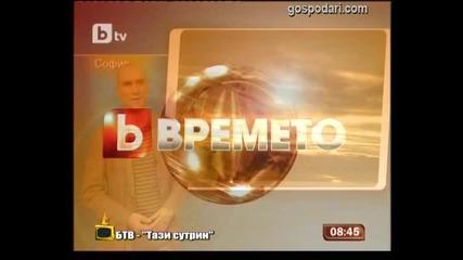 Емо Чолаков: Оближете си якетата / Смях!