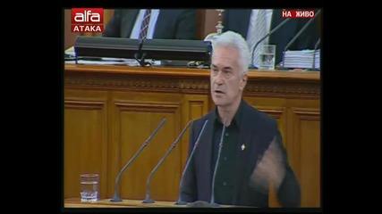 Волен Сидеров от трибуната - Декларация от Пп Атака в 43-тото Нс - 12.11.2014
