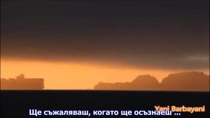 Nikos Vertis -ஐ♥.ஐ~ Ще съжаляваш Bg Prevod