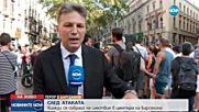 Христо Стоичков: Ние сме по-силни от терористите!