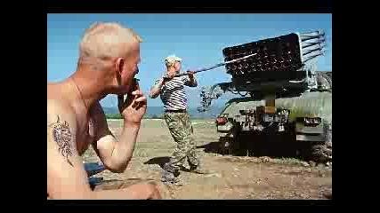Безстрашните Руски Войни