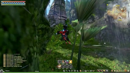 Blade & Soul Online Flying Around