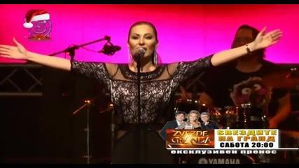 Ceca - Lepotan - (LIVE) - Skoplje - (TV Kanal 5 2014)