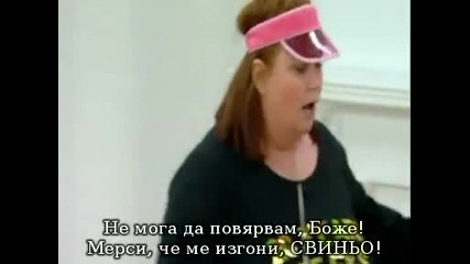 French & Saunders - Big Brother (превод)