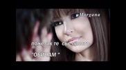 Вишнева клетва - стих на Йорданка Господинова