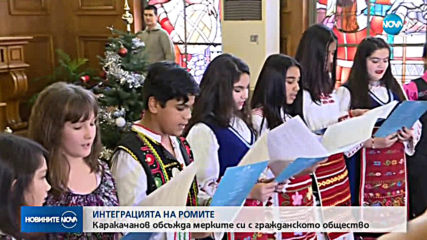 Обсъждат предложенията на Каракачанов за интеграция на ромите
