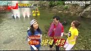 [ Eng Subs ] Running Man - Ep. 148 (with Jeong Jun Ha & So Yi Hyun) - 2/2