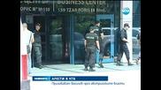 Двама задържани в КТБ, търсят Цветан Василев - Новините на Нова