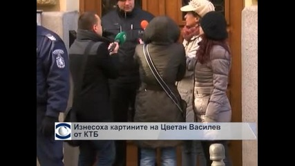Изнесоха картините на Цветан Василев от КТБ