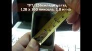 Nokia 3555 Видео Ревю