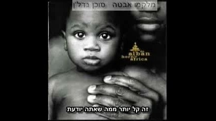 Dr Alban - Riddle of Life