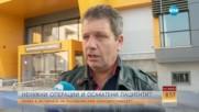 Каква е истината за онкодиспансера в Пловдив?