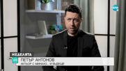 Петър Антонов: Актьор с минало и бъдеще