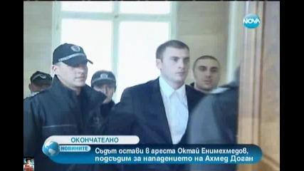 Октай остава окончателно в ареста