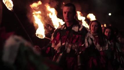 Огнените танци на кукерите! Това е България!