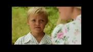 Късометражен Филм - Малък Човек