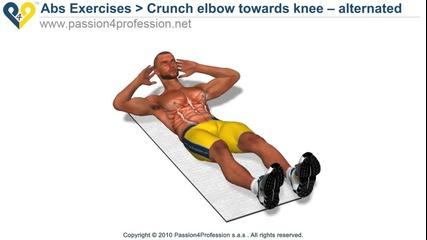 Коремни преси - коляно срещу лакът (усложнен вариант)