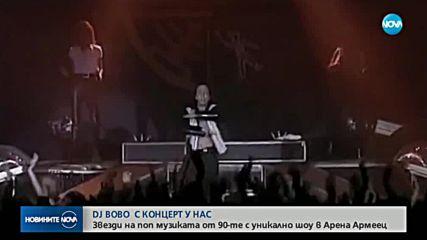 """Dj Bobo пристигна у нас за концерта си в """"Арена Армеец"""" (ВИДЕО+СНИМКИ)"""