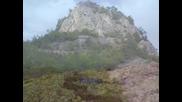 Притурисе Планината